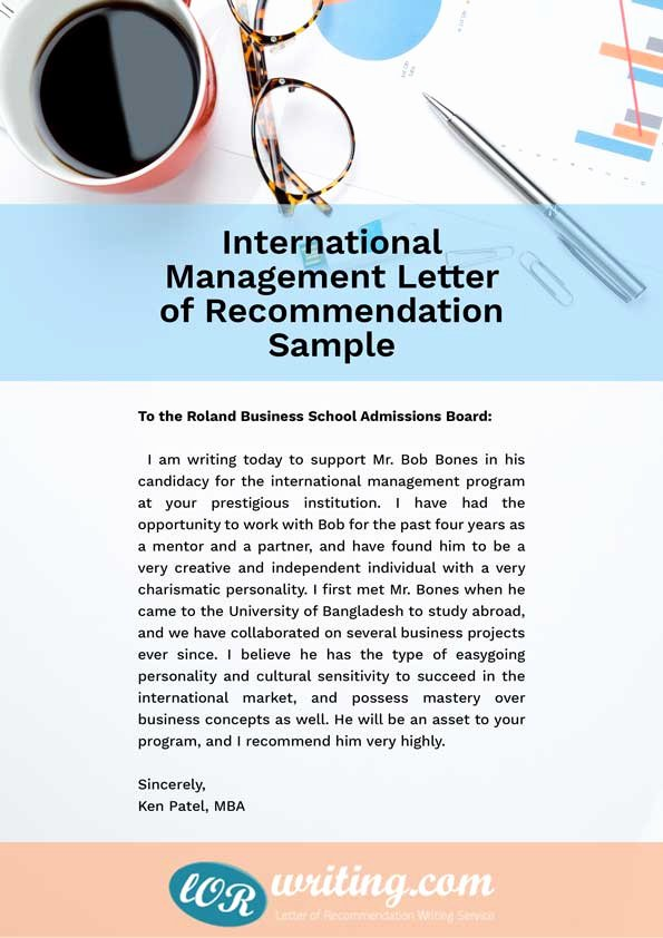 Letter Of Recommendation Mba Inspirational Professional Sample Mba Re Mendation Letter