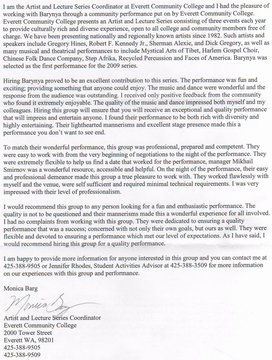 Letter Of Recommendation Pa School Best Of Re Mendation Letters for Barynya