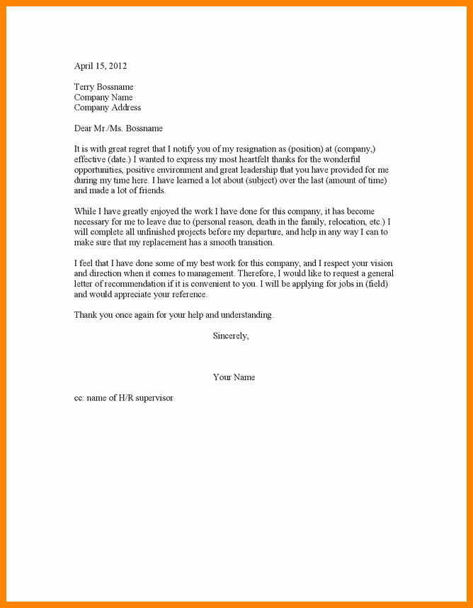 Letter Of Recommendation Request Sample Lovely asking for Re Mendation Letter Harfiah Jobs