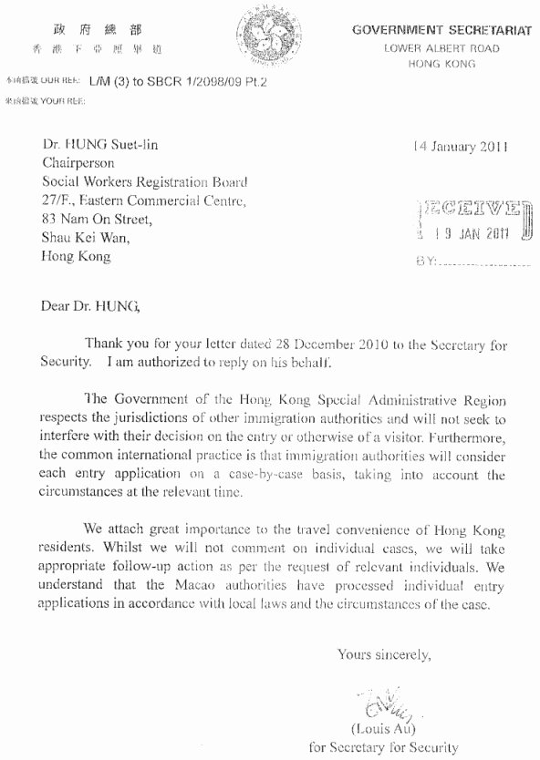 Letter Of Recommendation social Work Best Of Example social Work Re Mendation Letter Oshiborifo
