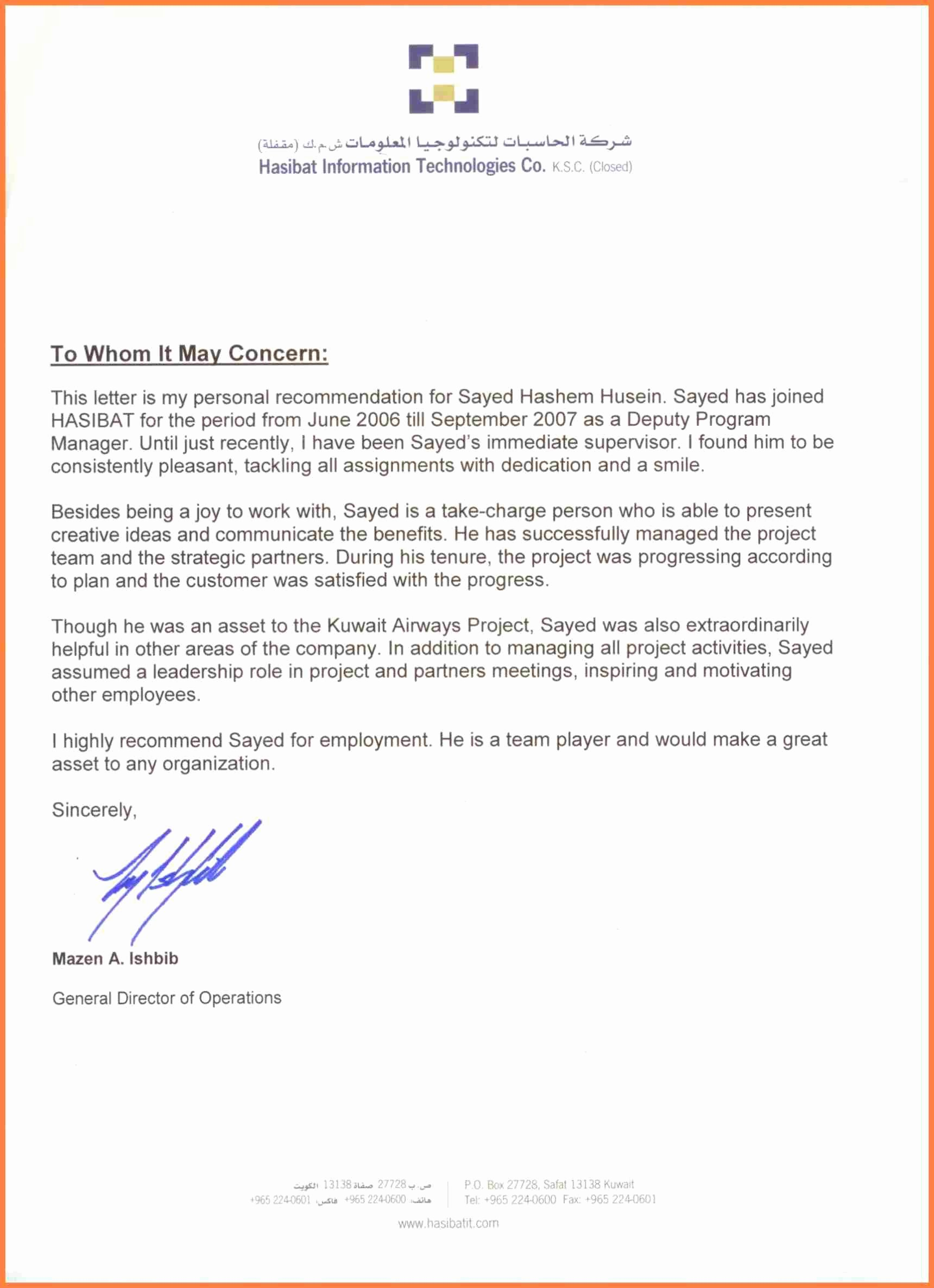 Letterhead for Letter Of Recommendation Awesome 10 Pany Letter Of Re Mendation