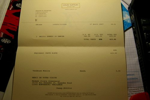 Louis Vuitton Receipt Template New Lv Templates Eluxury Receipts Eluxury Receipts Louis