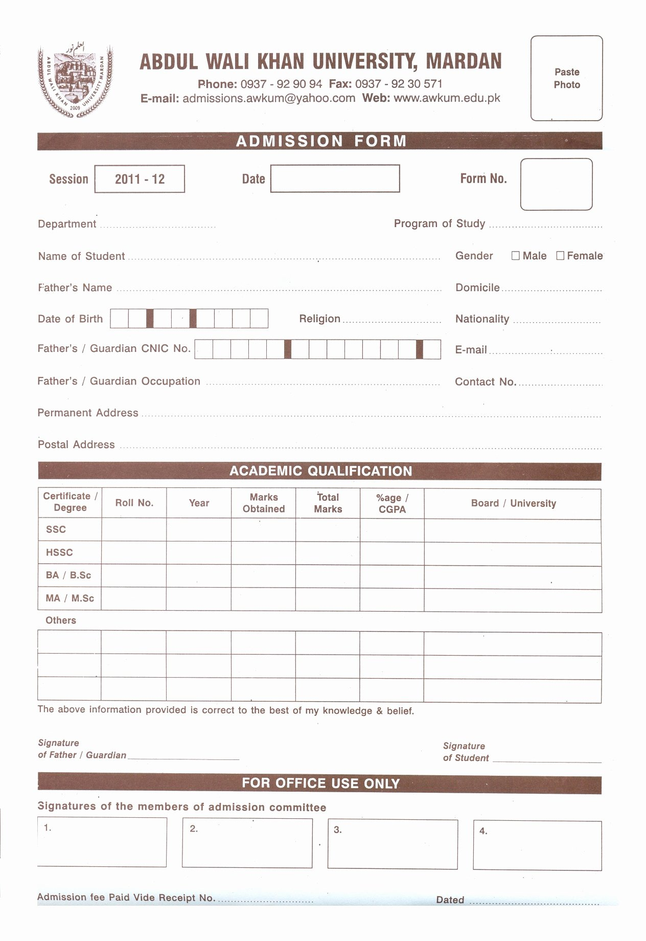 Lsac Letter Of Recommendation form Lovely School Admission form Template