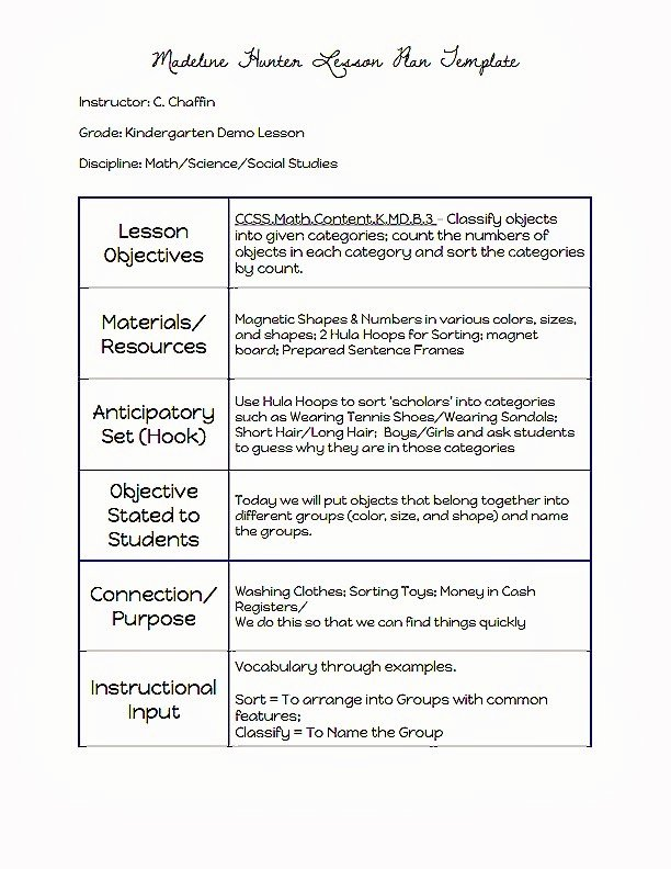 mon core lesson plan template