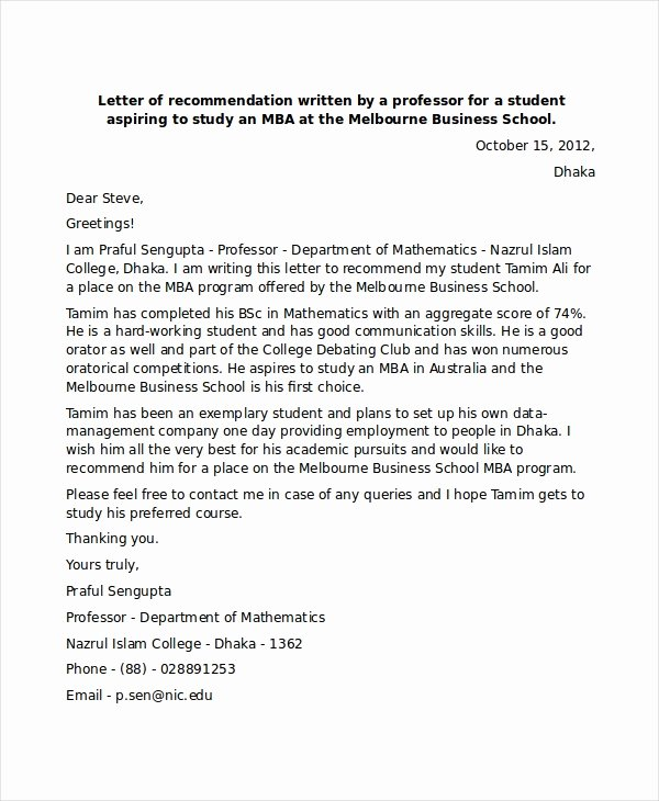 Mba Letter Of Recommendation Sample Awesome 6 Sample Mba Re Mendation Letters Pdf Word