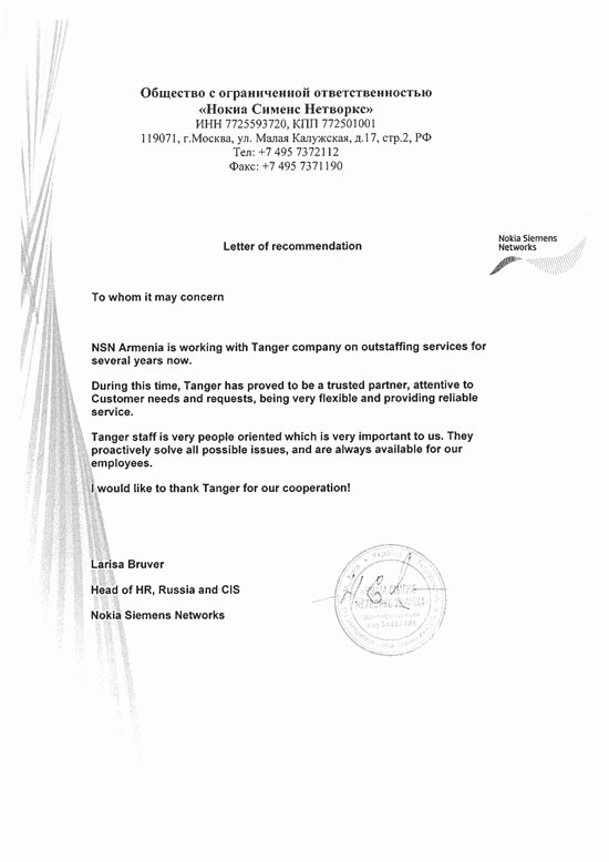 Medical assistant Letter Of Recommendation Luxury Sample Letter Re Mendation for Administrative