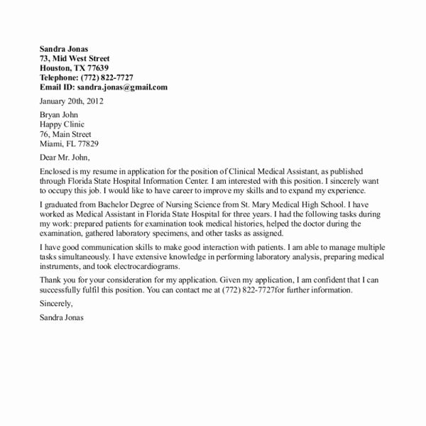 Medical Letter Of Recommendation Awesome Re Mendation Letter Sample Medical assistant