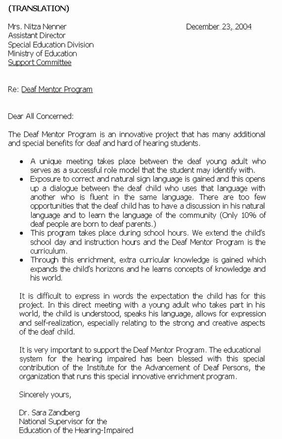Mentoring Letter Of Recommendation Awesome Sara Zandberg English Translation Of Deaf Mentor Program