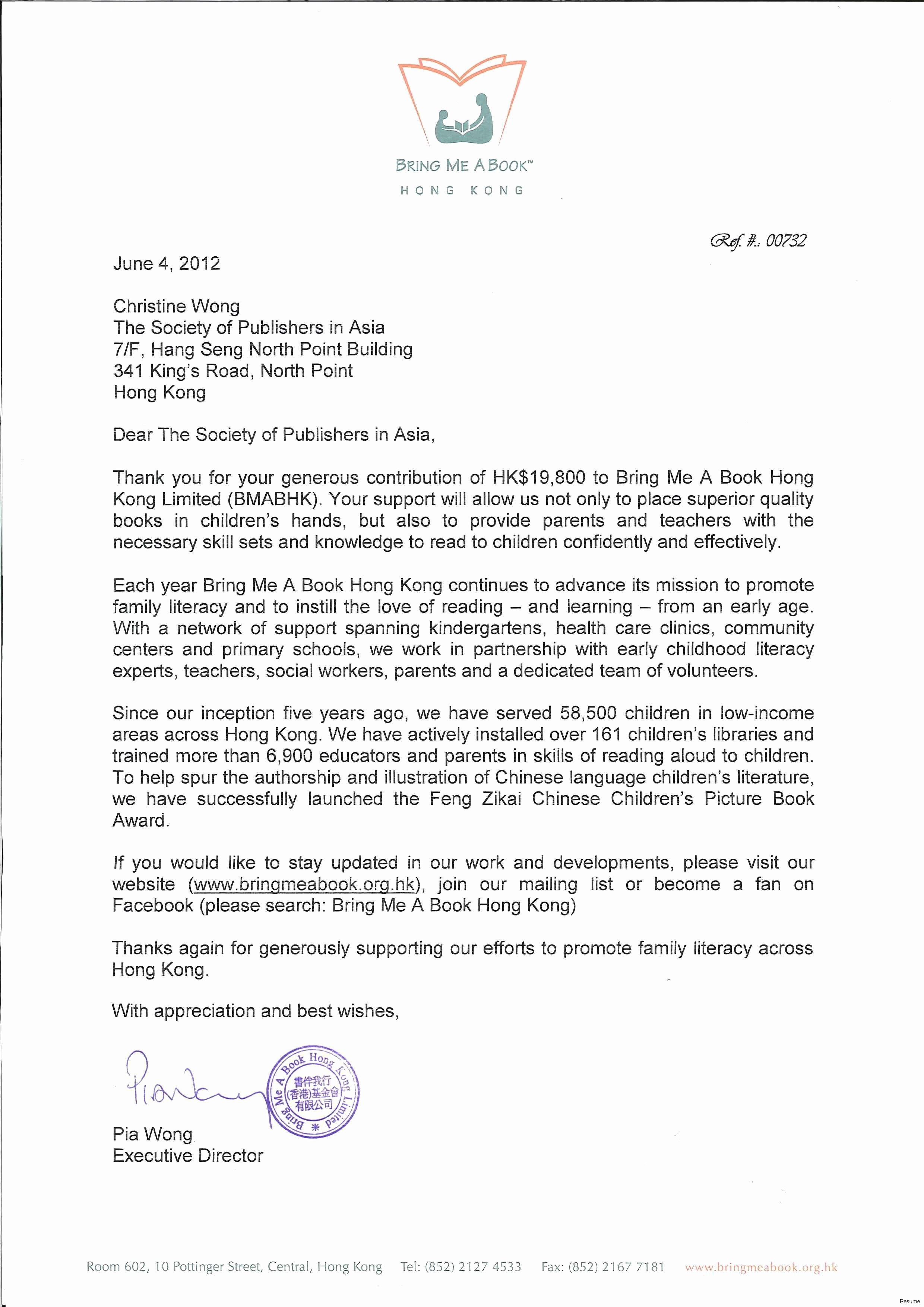Mission Trip Donation Letter Template Elegant Missionary Support Letter Template Examples