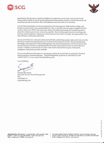 Mit Letter Of Recommendation Unique Sample Employer Reference Letter