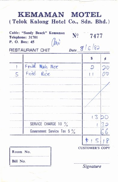 Motel 6 Receipt Template Beautiful Motel Kemaman Receipt 1982