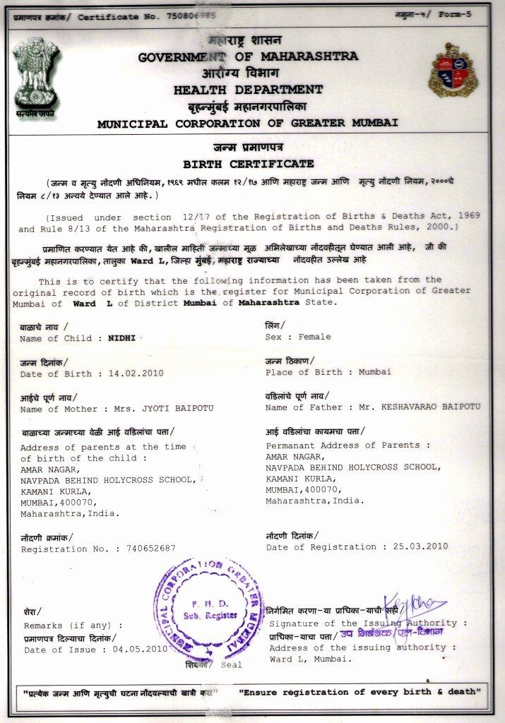 Mumbai Birth Certificate Best Of Childvisionfoundation Ngo Child Ngo