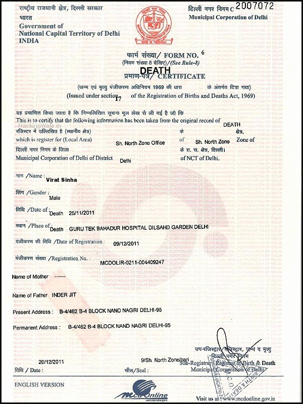 Mumbai Birth Certificate Best Of Close Your Victim Account by Uploading Death Certificate