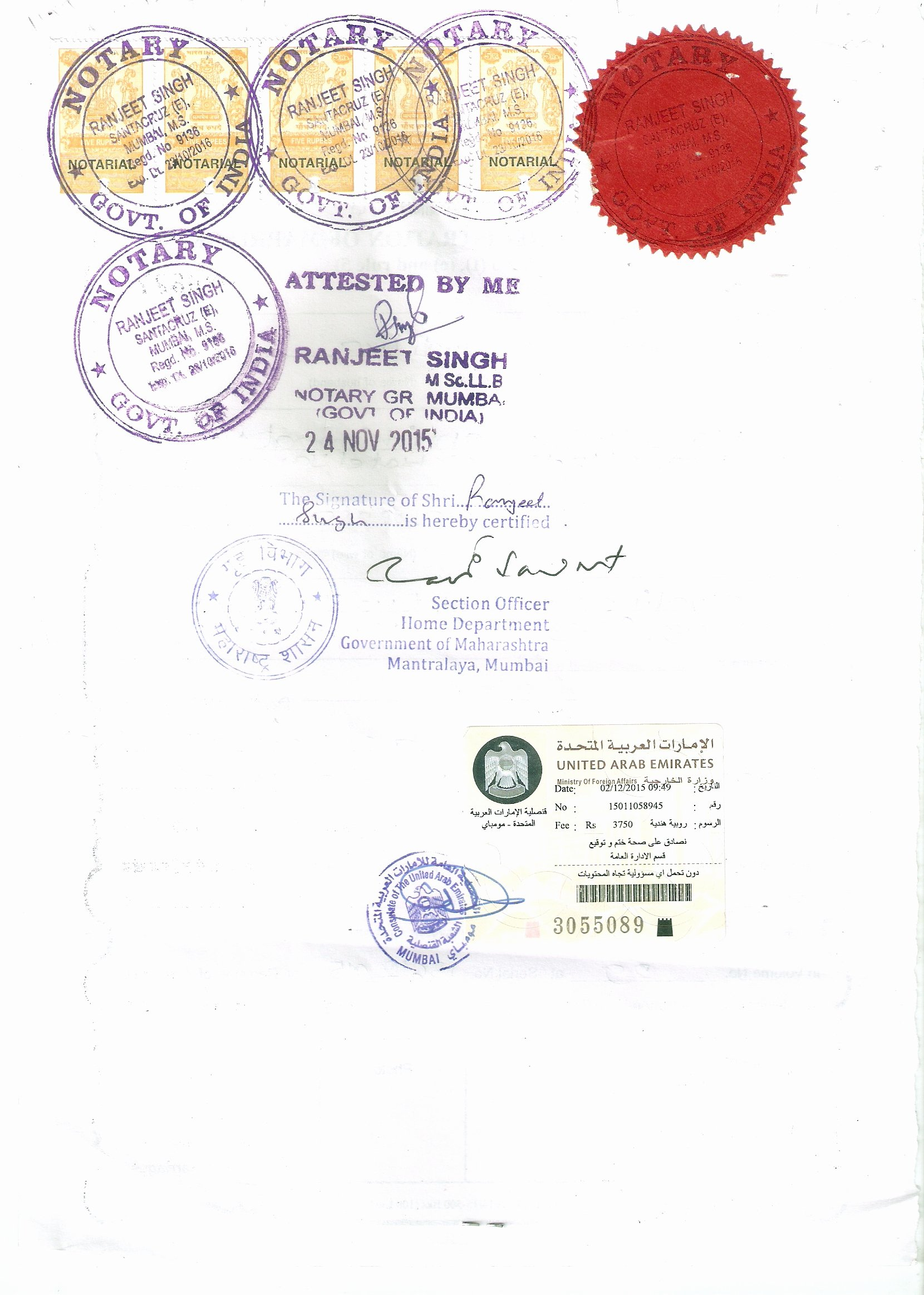 Mumbai Birth Certificate Best Of Holiday Travellers Desk Pvt Ltd Kuwait attestation In Mumbai