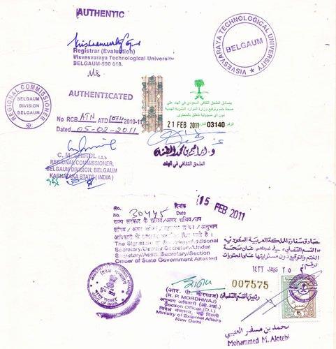 Mumbai Birth Certificate Best Of Single Status Certificate attestation In andheri Railway