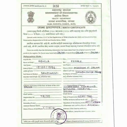Mumbai Birth Certificate Elegant Birth Certificate Apostille Consultancy Services In