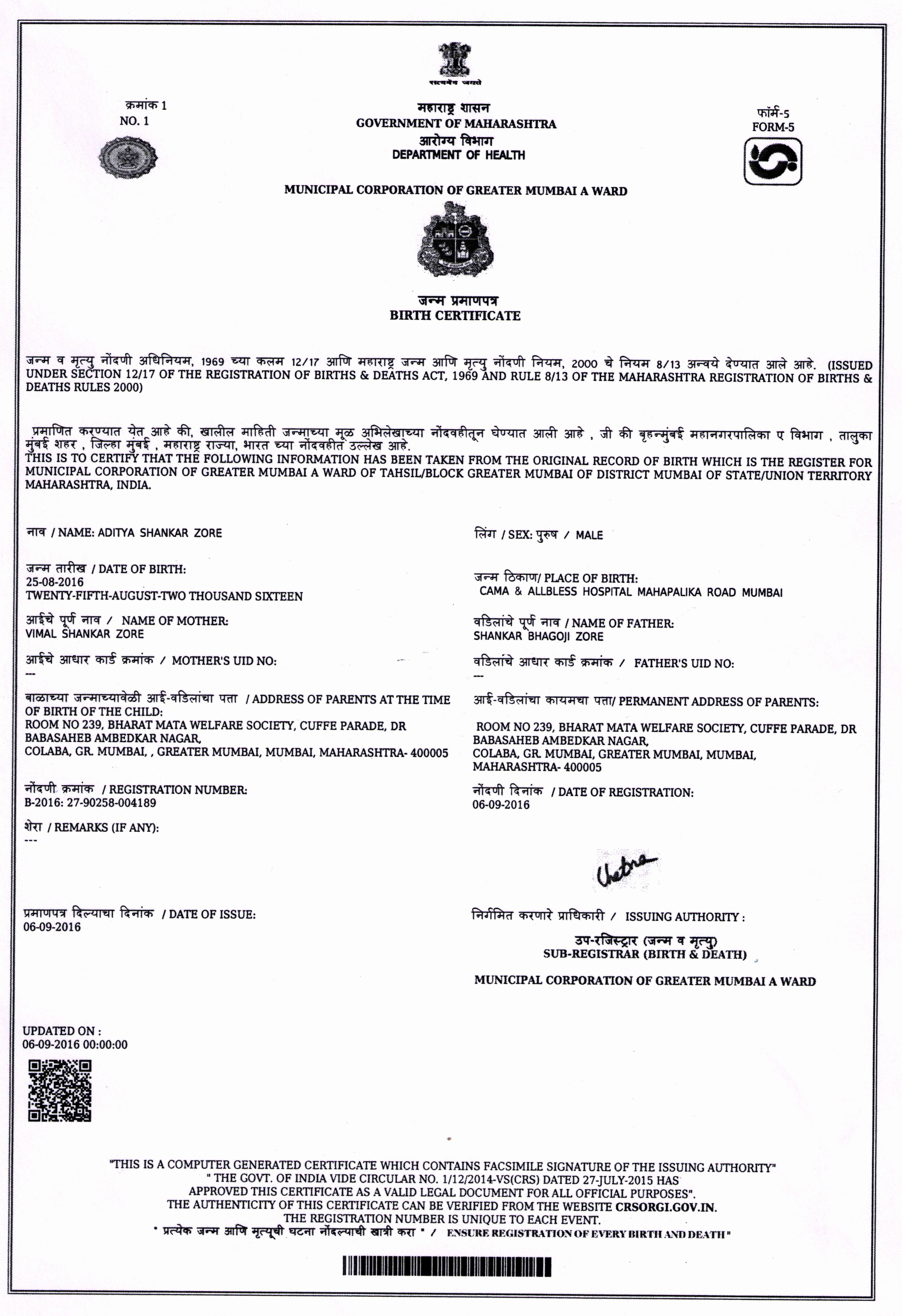 Mumbai Birth Certificate Elegant Childvisionfoundation Ngo Child Ngo