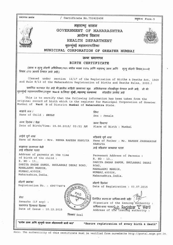 Mumbai Birth Certificate Elegant Nanhi Pari Foundation