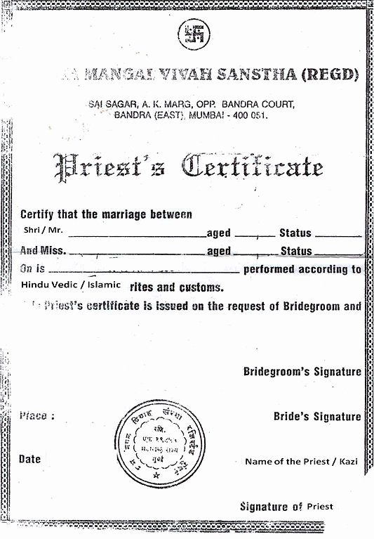 Mumbai Birth Certificate Lovely File Indian Marriage Certificate Wikimedia Mons