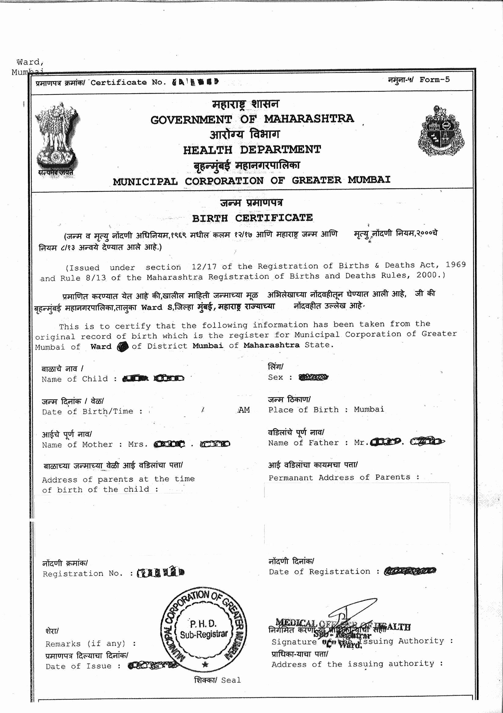 Mumbai Birth Certificate Luxury Procedure to Get Birth Certificate From Bmc Mcgm Mumbai
