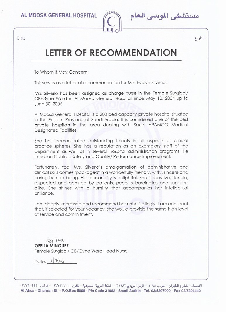 Nanny Letter Of Recommendation Inspirational 3 Al Moosa Gen Hospital Letter Of Re Mendation 2