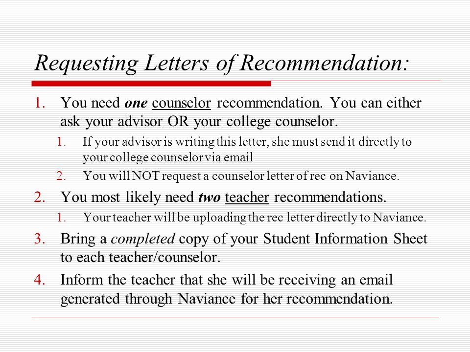 30 naviance letter of recommendation