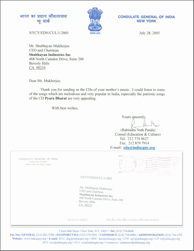 Nyu Letter Of Recommendation Beautiful Ma Sharda School Of Music