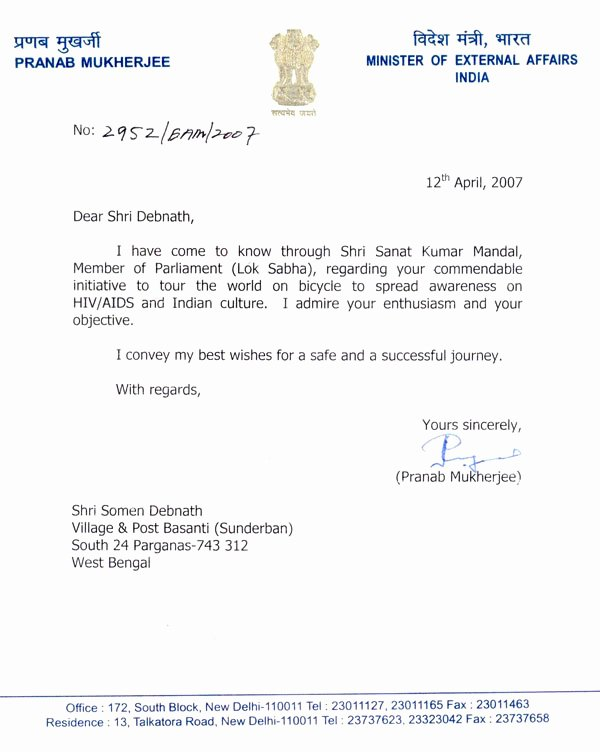 Official Letter format to Government Awesome Ficial Appreciation Letters