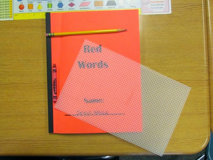 Orton Gillingham Lesson Plan Template Best Of orton Gillingham Red Words How to Teach Your Students to