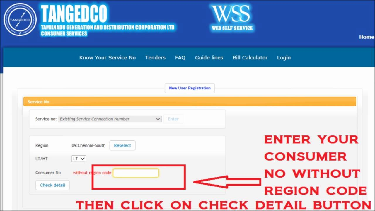 Paid In Full Free Online Lovely Tneb Online Payment Registration In Tamil