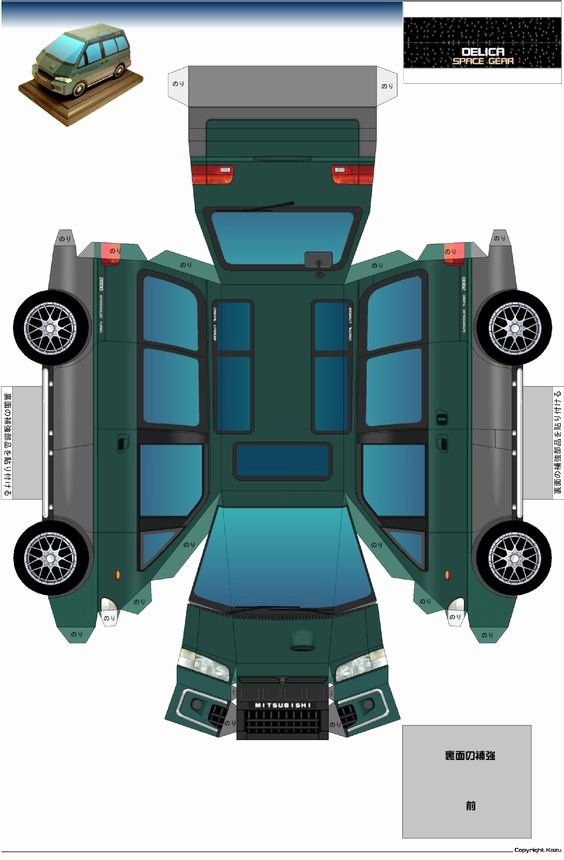 Paper Model Car Templates Awesome Models Paper and Cars On Pinterest
