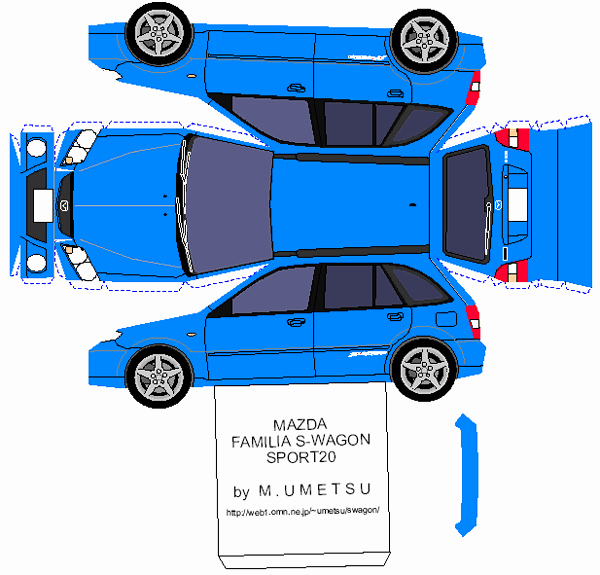 Paper Model Car Templates Lovely Protege5 Paper Car Models