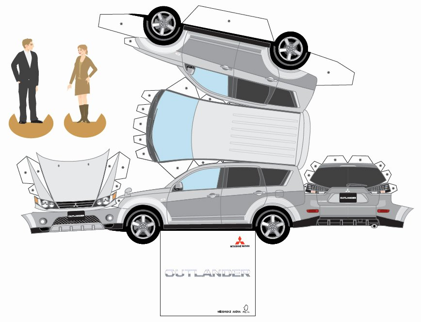 Paper Model Car Templates New Mitsubishi Paper Cars