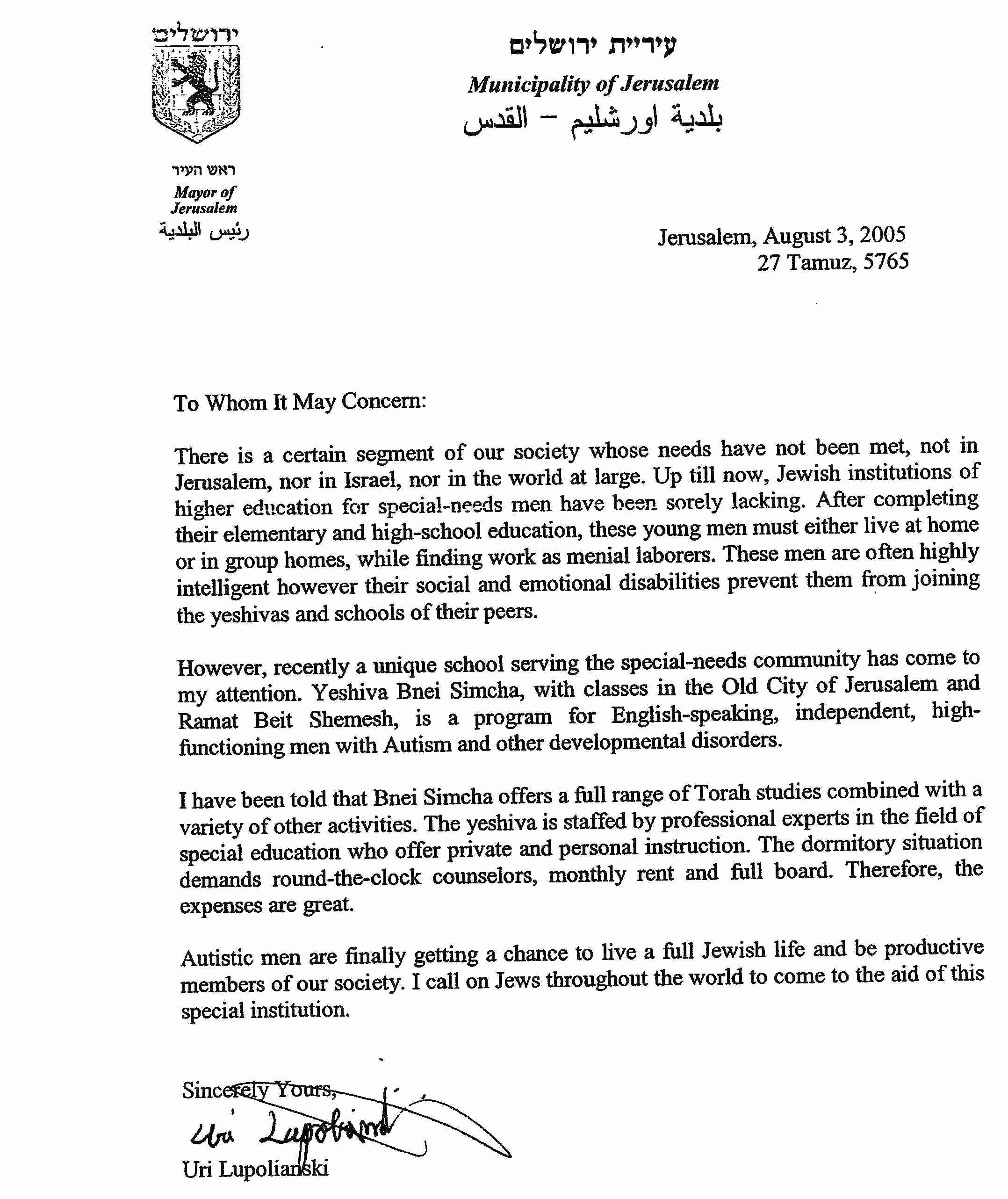 Parents Letter Of Recommendation Unique Student Reference Letter From Parent Character for Seeking
