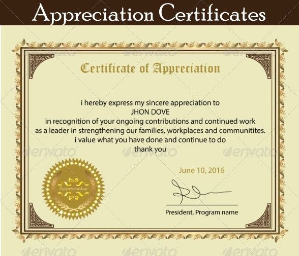 Pastor Appreciation Certificate Template New Printable Certificate Of Appreciation Template