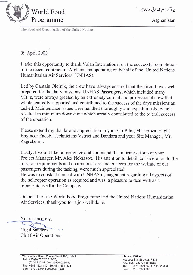 Pilot Letter Of Recommendation Best Of Pilot Cover Letters and Sample Airline Letter Aviation