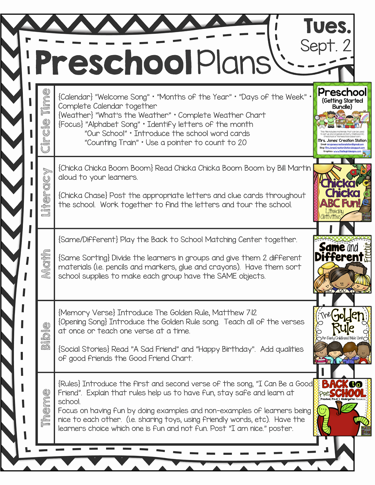 Prek Lesson Plan Template New Windows 10 Product Activation Keys All Versions