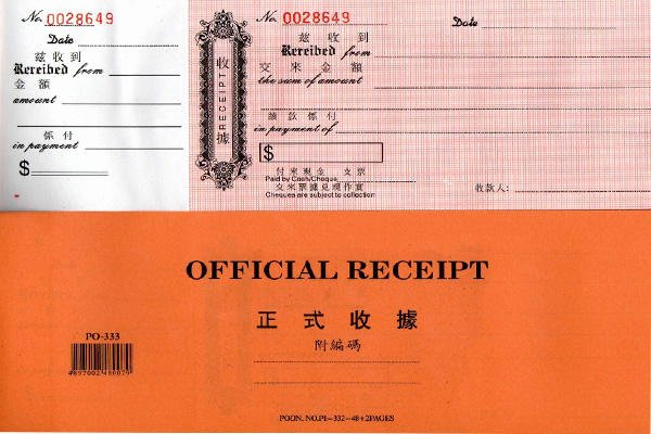 Product Purchase Receipt Number Luxury Ficial Receipt 1 Ply with Stub & Serial Number Po 333