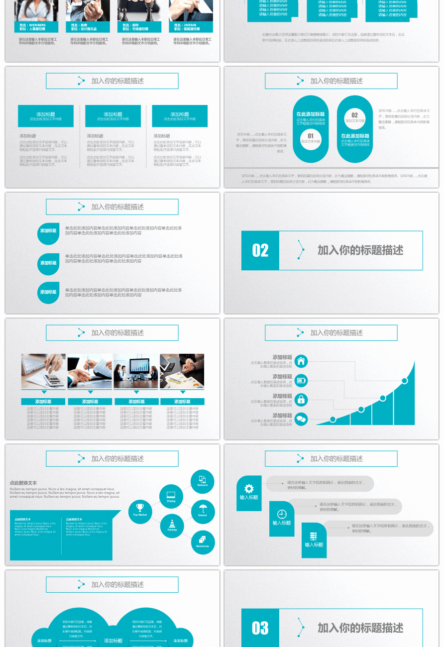 Project Plan Powerpoint Template Fresh Awesome Investment Planning Project Ppt Template for