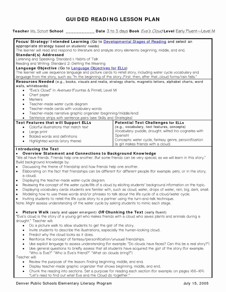 Reading Lesson Plan Template Best Of 167 Best Images About Guided Reading On Pinterest
