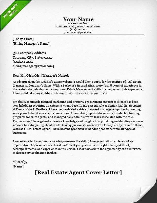 Real Estate Investor Letter Templates Fresh Real Estate Agent Cover Letter