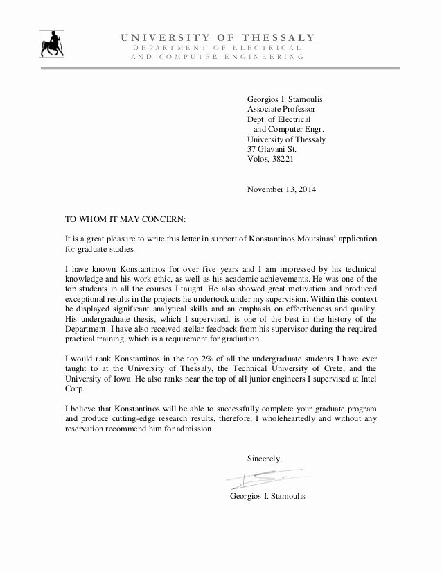 Recommendation Letter for assistant Professor Luxury George Stamoulis Re Mendation Letter