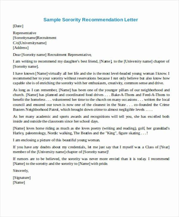 Recommendation Letter for sorority Lovely 4 Sample Re Mendation Request Letters