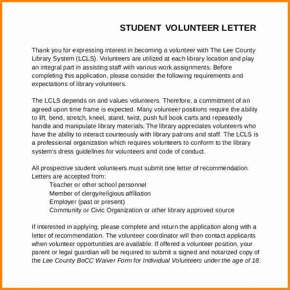 Recommendation Letter for Volunteer Student Lovely 12 Letter Of Re Mendation for A Volunteer Student