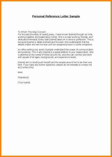 Recommendation Letter Sample Pdf Elegant 9 Personal Reference Letter Examples Pdf