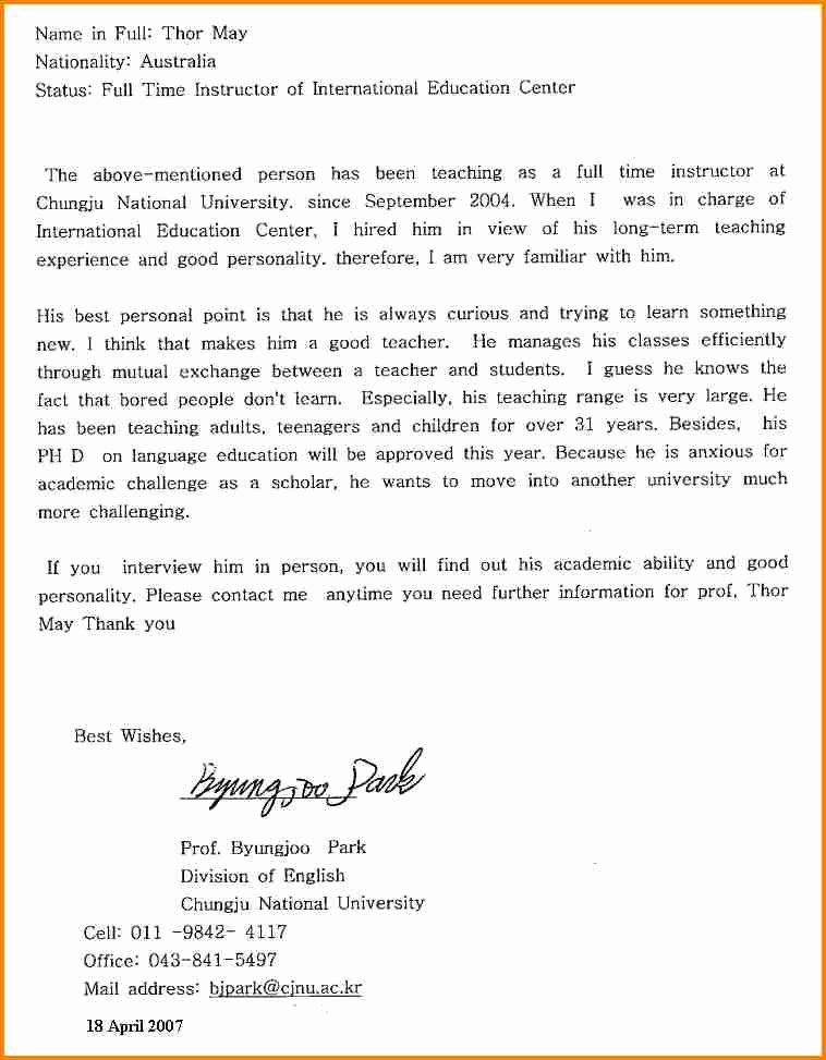 Recommendation Letter Template for Student Fresh 5 College Letter Of Re Mendation Sample for Student