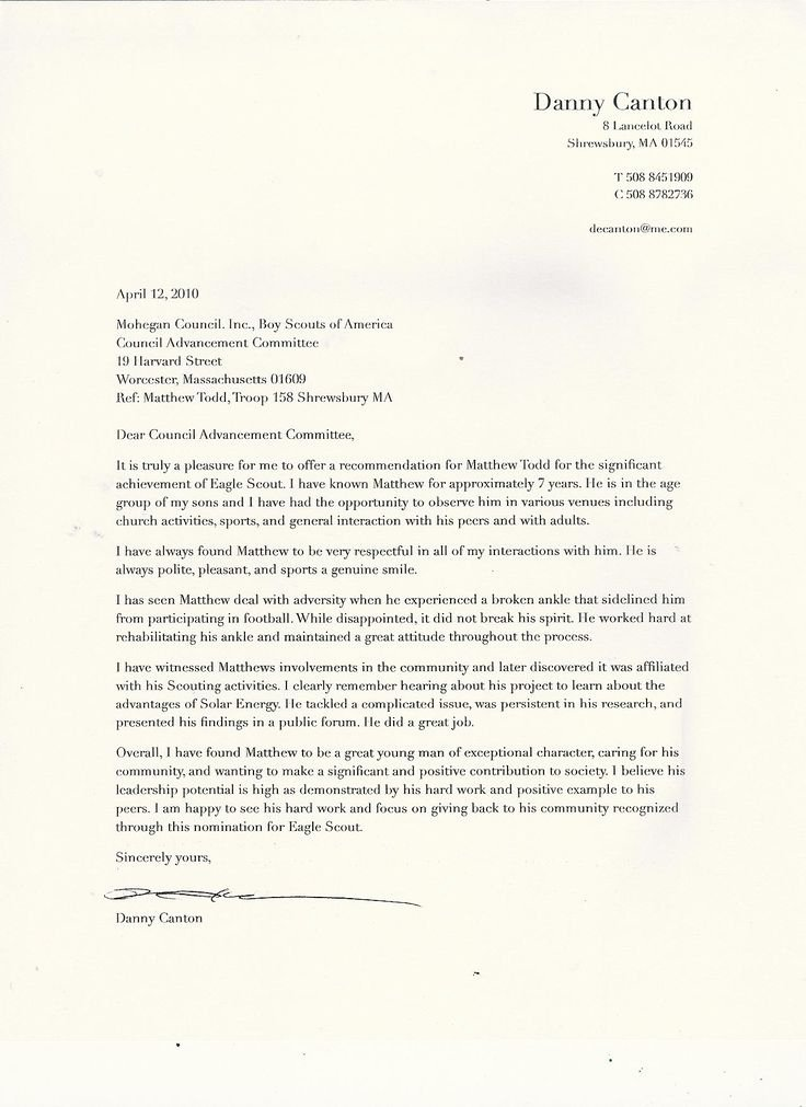 eagle scout letters of re mendation