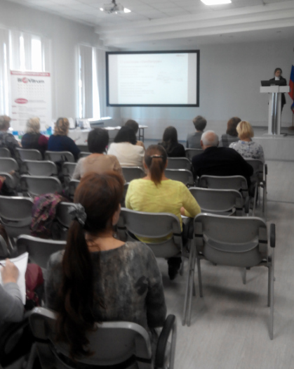 Remel Certificate Of Quality Beautiful Biovitrum Held A Seminar for Bacteriologists In Novosibirsk