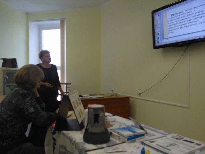 Remel Certificate Of Quality Luxury Biovitrum Participated In A Bacteriologists' Laboratory