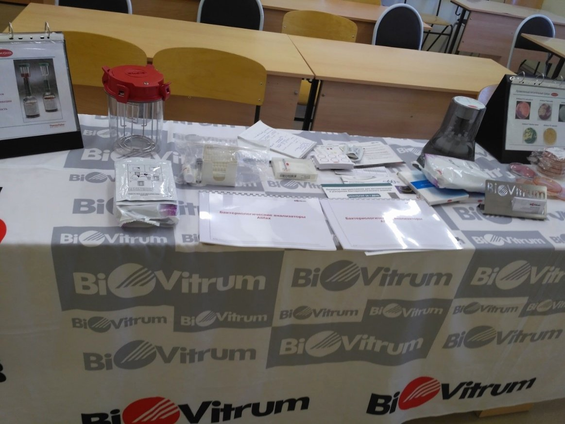 biovitrum participated in a bacteriologists laboratory council in perm